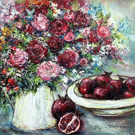 Artist: Sonja Margerison